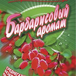 Барбарис плакат