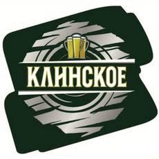Пиво разливное Клинское светлое 4,7 об. г.Омск