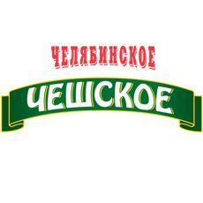 Пиво разливное Челябинское Чешское 4,7 об. г.Красноярск