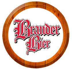 Брандер бир светлое