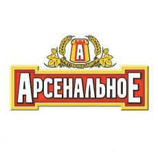 Пиво разливное Арсенальное традиционное 4,7 об. г.Хабаровск