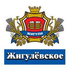 Пиво разливное Жигулевское 4,0 об. г.Хабаровск