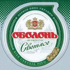 Пиво разливное Оболонь СВЕТЛОЕ 4,5 об. г.Москва