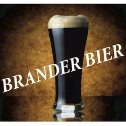 брандер бир