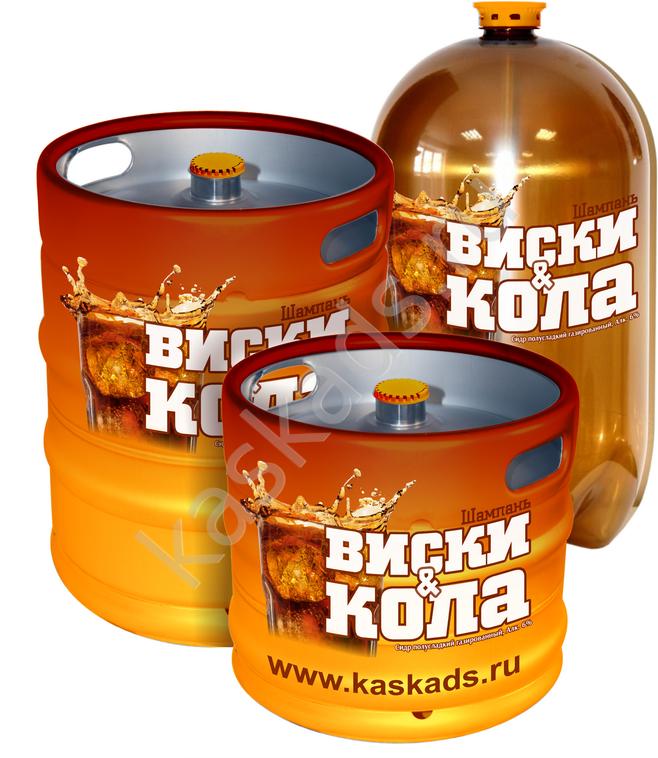виски_кола__новый_размер