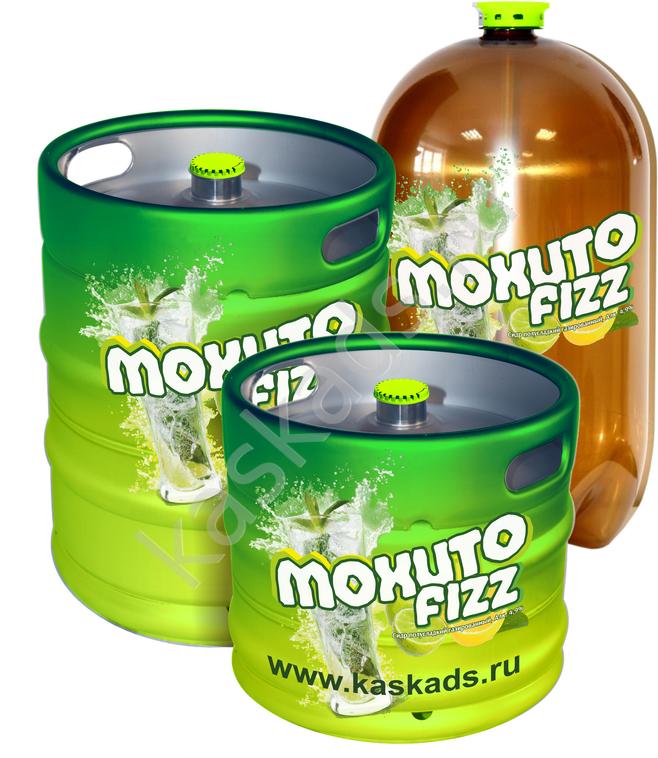 мохито__новый_размер